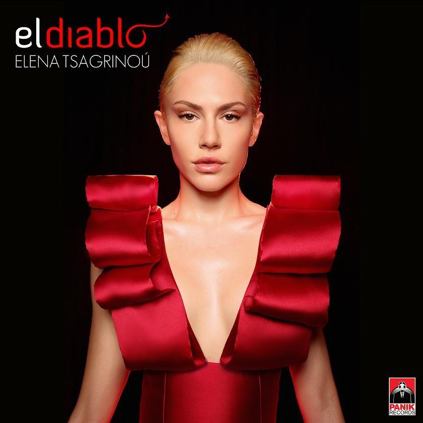 «El Diablo»: Επίσημη κυκλοφορία του music video της Κύπρου για την Eurovision…